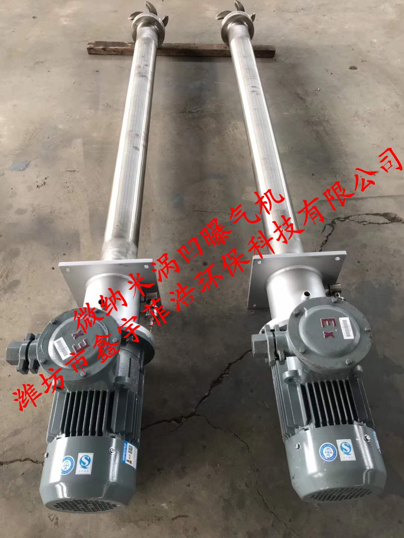 新型节能高效曝气设备XYBQ-2.2涡凹曝气机 节能高效纳米曝气机