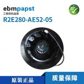 R2E280-AE52-05德国ebmpapst变频器涡轮离心风机