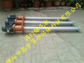 鑫宇菲浩污水处理设备节能高效纳米气泡涡凹曝气机