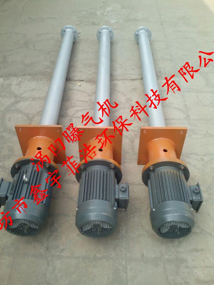 鑫宇菲浩纳米气泡涡凹曝气机 涡凹气浮机曝气装置