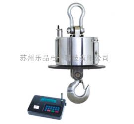 SZ-HBC 30吨无线遥控高温电子吊秤