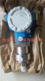 无油陶瓷传感器的数字式压力变送器PMC71