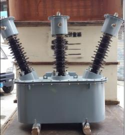 二元件35KV高压计量箱