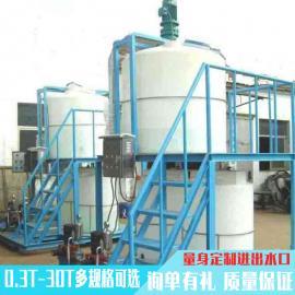 搅拌桶 1吨塑料储水桶 立式塑料水塔