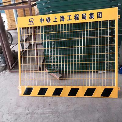 现货基坑防护/基坑临边防护栏