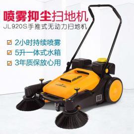 无动力手推式扫地机 城市道路清扫机