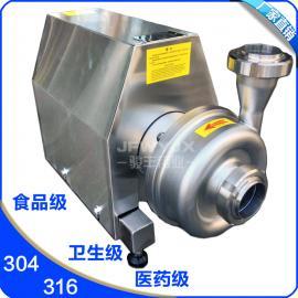 4吨 1.1KW不锈钢离心泵 卫生级离心泵 单级单吸卫生泵小型离心泵