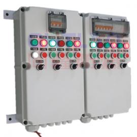 防爆仪表配电箱 BXMD防爆动力配电箱