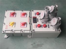 BXS防爆电源插座箱