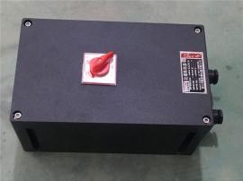 防爆防腐操作柱 LCZ8030防爆操作箱