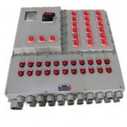 防爆电气控制箱