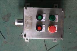 防爆按钮 BZA53防爆控制按钮