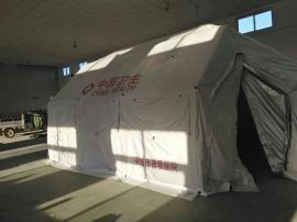 卫生应急物资医疗救援帐篷