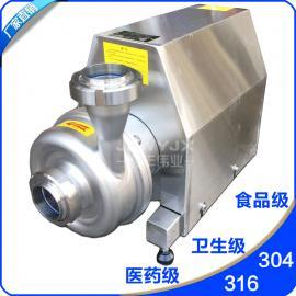 3KW不锈钢卫生级离心泵 敞开式水泵 食品级卫生泵卧式单级离心泵