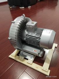 旋涡式高压鼓风机/电镀槽液搅拌专用高压鼓风机
