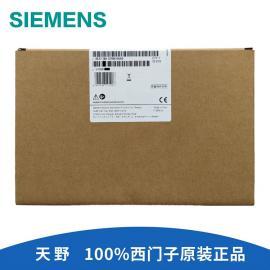 西门子PLC代理商SAMRT200 6ES7288-1CR60-0AA0,继电器36入/32出