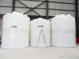 5吨絮凝剂储罐 5立方水泥添加剂储罐 聚乙烯储水罐销售