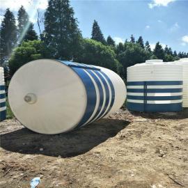 5吨聚羧酸复配储罐 5立方絮凝剂储罐 化工污水储存罐销售