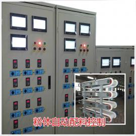 PLC触摸屏配料控制系统 粉体配料自动控制系统 欢迎订购