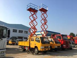 江铃6-10米高空作业车
