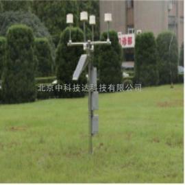 三维雷电实时定位系统