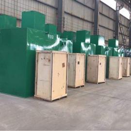 生活废水处理设备 一体化生活污水处理系统 废水净化处理装置