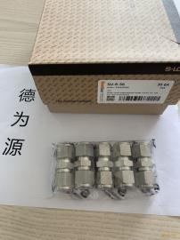 韩国S-LOK取样钢瓶代理商