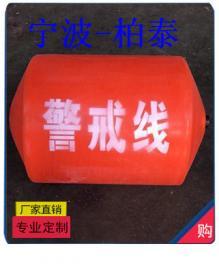 湖面船只警示可刻字塑料pe浮筒