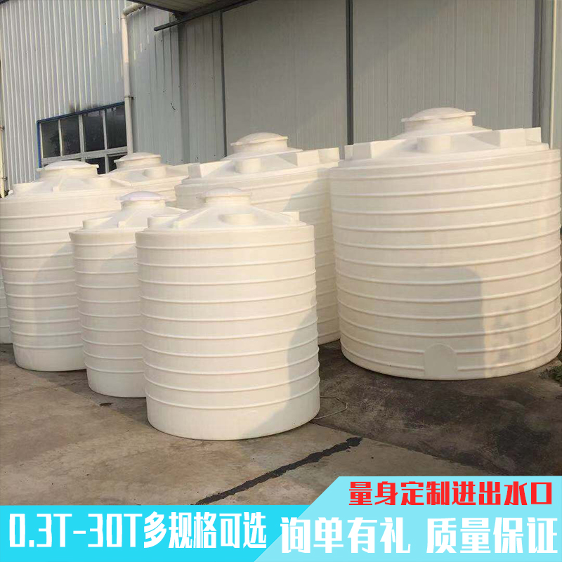 户外水桶|塑料储水桶|户外水桶