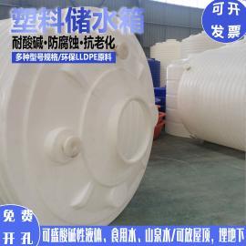 塑料储罐|50吨搅拌桶|大码水桶储水一个