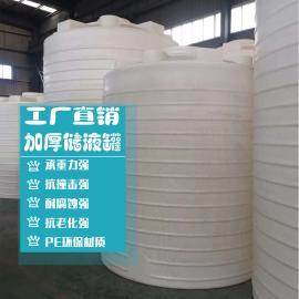 屋�水箱水塔|蓄水罐一��|屋�水箱水塔