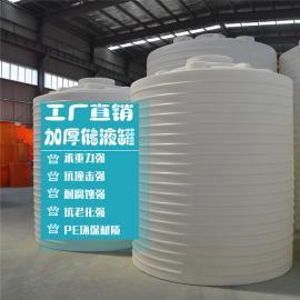塑料储水桶|20吨塑料储水罐|甲醇储罐