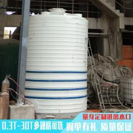 塑料水塔|30吨塑料搅拌桶|pe水箱