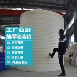 工业塑料桶|储水桶|工业塑料桶
