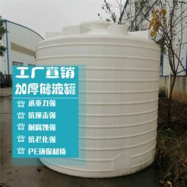 蓄水罐|8吨塑料罐|家用塑料水塔