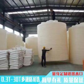 塑料储水罐|3吨塑料水箱|pe水箱一个
