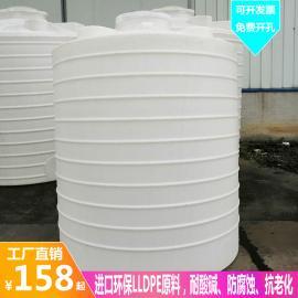 磷化废水处理|pe水箱一个|磷化废水处理