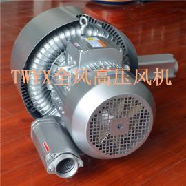 双叶轮大吸力漩涡气泵