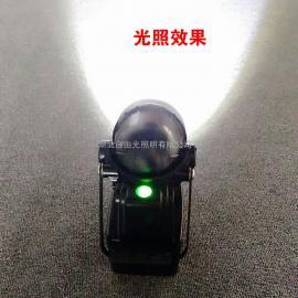 防爆固态探照灯CBH5053消防员专用照明灯9W强光超亮充