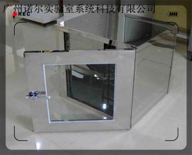 不锈钢洁净传递窗