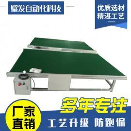小型爬坡输送带 非标定制皮带输送机 带导条皮带流水线设备定制