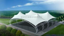 体育场看台张拉膜体育场张拉膜结构安装公司