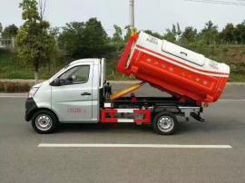 长安小型勾臂垃圾车 钩臂垃圾车车厢可卸式垃圾车