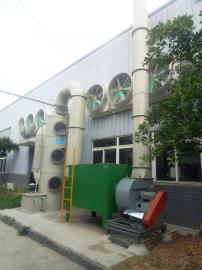 污水厂实验室废气处理