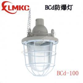 新黎明BCd-100 防爆灯250W 隔爆型防爆灯 BAD51-400工程防爆灯