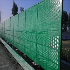 声屏障吸声板-高架桥声屏障-公路声屏障生产厂|现货|定制生产