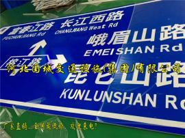 公路指示牌制作