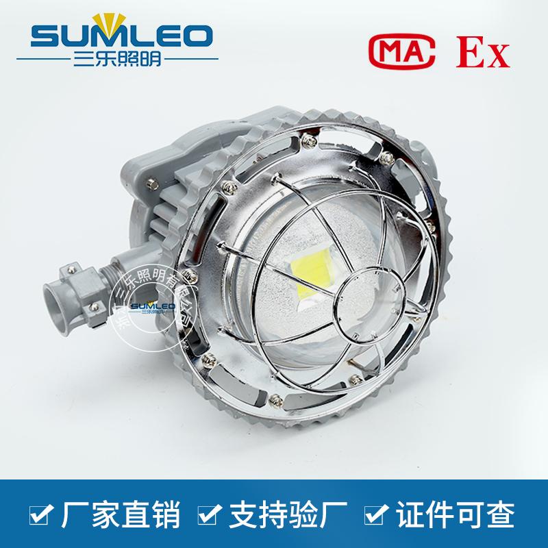 DGS30/127L(A)矿用隔爆型LED防爆灯集成光源