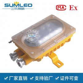隔爆兼本安型防爆灯DJS28/127L(A)对矿下作业的重要性