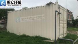 垃圾转运站渗滤液处理设备YAZZ-40T处理量40T/D三级排放标准